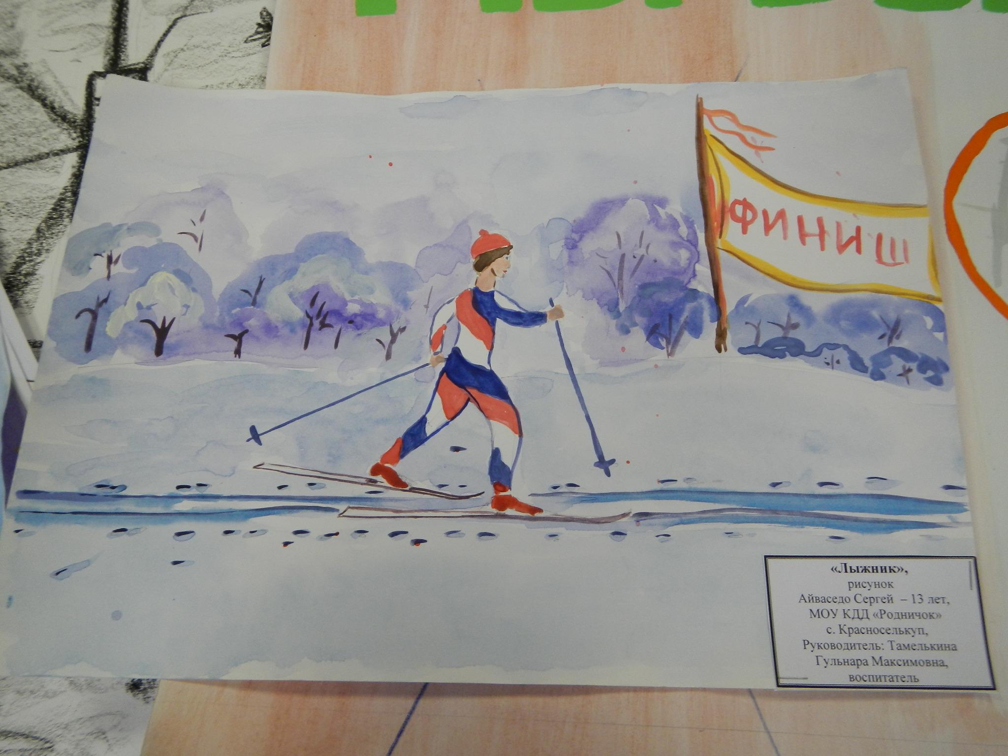 Лыжник рисунок поэтапно